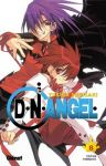 D.N.Angel (manga) volume / tome 8