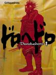 Dorohedoro (manga) volume / tome 1