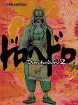 Dorohedoro (manga) volume / tome 2