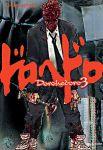 Dorohedoro (manga) volume / tome 3