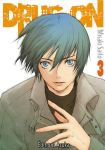 Drug On (manga) volume / tome 3