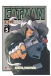 Eat-Man (manga) volume / tome 5