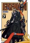 Eat-Man (manga) volume / tome 7