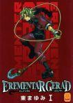 Elemental Gerad (manga) volume / tome 1
