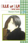 Elle et Lui - KareKano (manga) volume / tome 17