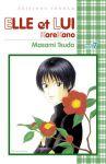 Elle et Lui - KareKano (manga) volume / tome 7