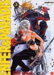 Enfer et Paradis (manga) volume / tome 2