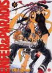 Enfer et Paradis (manga) volume / tome 4