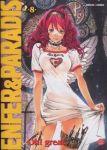 Enfer et Paradis (manga) volume / tome 8