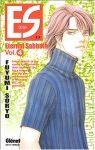 ES - Eternal Sabbath (manga) volume / tome 4