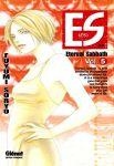 ES - Eternal Sabbath (manga) volume / tome 5