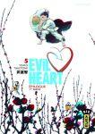 Evil Heart (manga) volume / tome 5