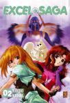 Excel Saga (manga) volume / tome 2