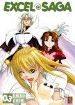 Excel Saga (manga) volume / tome 3