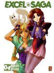 Excel Saga (manga) volume / tome 4