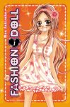 Fashion Doll (manga) volume / tome 1