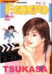 F.Compo (manga) volume / tome 12