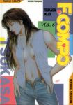 F.Compo (manga) volume / tome 6