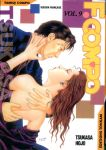 F.Compo (manga) volume / tome 9