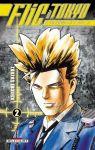 Flic à Tokyo (manga) volume / tome 2
