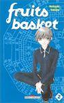 Fruits Basket (manga) volume / tome 2