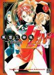 Fu-un Sanshimai Lin3 (manga) volume / tome 1