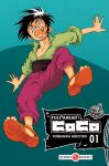 Full Ahead! Coco (manga) volume / tome 1