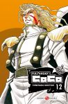 Full Ahead! Coco (manga) volume / tome 12