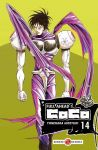 Full Ahead! Coco (manga) volume / tome 14