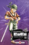 Full Ahead! Coco (manga) volume / tome 18