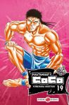 Full Ahead! Coco (manga) volume / tome 19