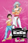 Full Ahead! Coco (manga) volume / tome 24