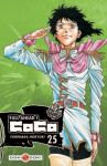 Full Ahead! Coco (manga) volume / tome 25
