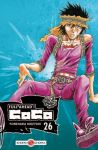 Full Ahead! Coco (manga) volume / tome 26