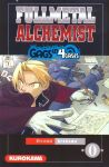 Fullmetal Alchemist (manga) volume / tome 13