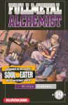 Fullmetal Alchemist (manga) volume / tome 19