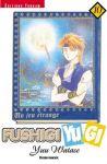 Fushigi Yugi (manga) volume / tome 10