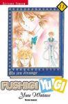 Fushigi Yugi (manga) volume / tome 11