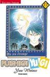 Fushigi Yugi (manga) volume / tome 12