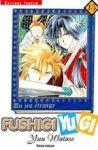 Fushigi Yugi (manga) volume / tome 15