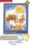 Fushigi Yugi (manga) volume / tome 3