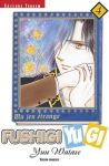 Fushigi Yugi (manga) volume / tome 4