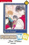 Fushigi Yugi (manga) volume / tome 7