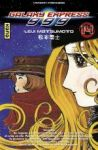 Galaxy Express 999 (manga) volume / tome 14