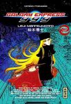 Galaxy Express 999 (manga) volume / tome 2