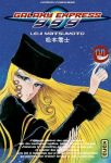 Galaxy Express 999 (manga) volume / tome 4