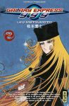 Galaxy Express 999 (manga) volume / tome 7