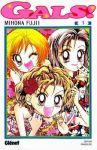 Gals! (manga) volume / tome 1
