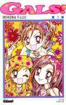 Gals! (manga) volume / tome 3