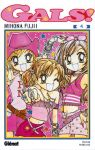 Gals! (manga) volume / tome 4